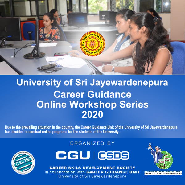 Career Guidance Online Workshop Series 2020
