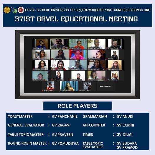 371st Gavel Educational Meeting – 03rd January 2021