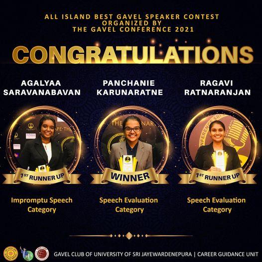 All Island Best Gavel Speaker Contest 2021 – Winners