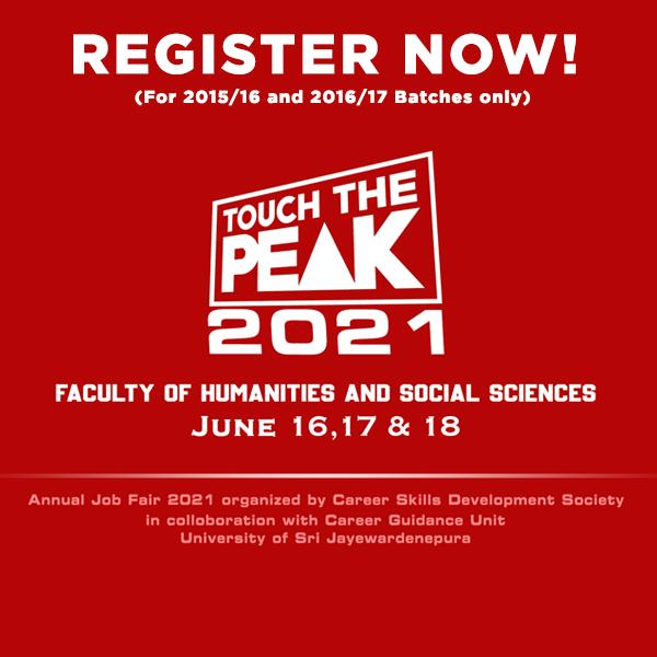 "REGISTRATION – ""Touch the Peak"" Annual Job Fair & Entrepreneurial Ventures 2021 – FHSS Episode   CSDS"